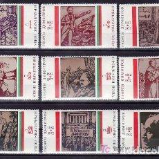 Sellos: SELLOS BULGARIA DIMITROV 1882 1972 SERIE COMPLETA 10 UNIDADES. Lote 140928466