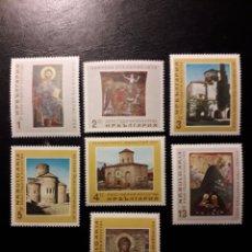 Sellos: BULGARIA. YVERT 2483/7. SERIE COMPLETA NUEVA SIN CHARNELA. 2500 AÑOS DE PINTURAS Y ARQUITECTURA.. Lote 142180925