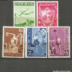 Sellos: BULGARIA YVERT NUM. 335/339 * SERIE COMPLETA CON FIJASELLOS DEPORTES GIMNASIA. Lote 142341006