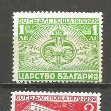 Timbres: BULGARIA YVERT NUM. 333/334 ** SERIE COMPLETA SIN FIJASELLOS. Lote 142341114