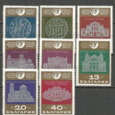 Timbres: BULGARIA YVERT NUM. 1684/1691 ** SERIE COMPLETA SIN FIJASELLOS. Lote 142341394