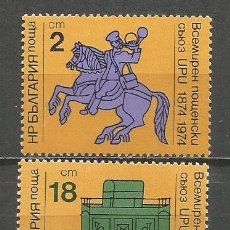 Timbres: BULGARIA YVERT NUM. 2100/2101 ** SERIE COMPLETA SIN FIJASELLOS CENTENARIO DE LA UPU. Lote 142341742