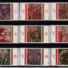 Sellos: BULGARIA 1936/44** - AÑO 1972 - 90º ANIVERSARIO DEL NACIMIENTO DE GEORGI DIMITROV. Lote 142577946