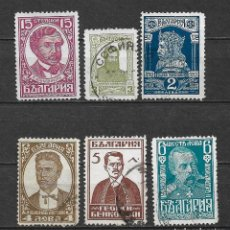 Sellos: BULGARIA 1929 MILLENARY THE LIBERATION OF BULGARIA FROM THE TURKS. - 1/9. Lote 143025614