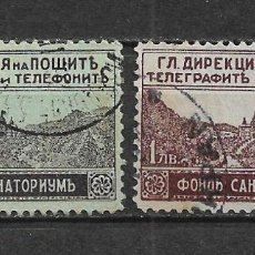 Sellos: BULGARIA 1928 PARCEL POST STAMPS - 1/9. Lote 143025714