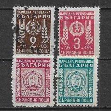 Stamps - BULGARIA 1950 Arms of Bulgaria - 1/14 - 143062458