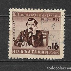 Stamps - BULGARIA 1956 - 1/15 - 143064962