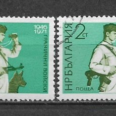 Sellos: BULGARIA 1971 25TH ANNIVERSARY OF THE FRONTIER GUARDS. - 1/26. Lote 143343834
