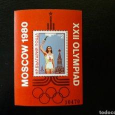 Sellos: BULGARIA. YVERT HB-94. SERIE COMPLETA NUEVA ***. DEPORTES. OLIMPIADA MOSCÚ 80. LLAMA OLIMPICA.. Lote 143792740