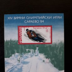 Sellos: BULGARIA. YVERT HB-112A SERIE COMPLETA NUEVA ***. DEPORTES. OLIMPIADA SARAJEVO 84.. Lote 143793694