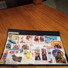 Stamps - 23 sellos de Bulgaria - 145125670