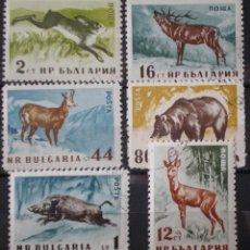 Sellos: BULGARIA - IVERT 921-26 - SERIE USADA - ANIMALES DE CAZA. Lote 146911046