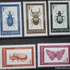 Sellos: BULGARIA - IVERT 1247-52 - SERIE NUEVA ** - INSECTOS. Lote 146912030