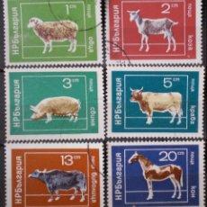 Sellos: BULGARIA - IVERT 2071-76 - SERIE USADA - ANIMALES DOMESTICOS. Lote 146946118