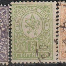 Sellos: LOTE 6 SELLOS BULGARIA ANTIGUOS. Lote 147524774
