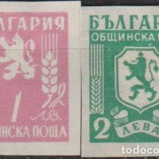 Sellos: LOTE 6 SELLOS BULGARIA ANTIGUOS. Lote 147524838