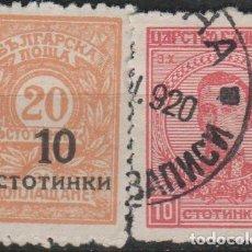 Sellos: LOTE 6 SELLOS BULGARIA ANTIGUOS. Lote 147524906
