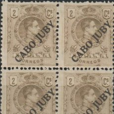 Sellos: LOTE 6 SELLOS CABO JUBY ALFONSO XIII. Lote 147525214