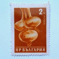 Sellos: SELLO POSTAL BULGARIA 1958, 2 CT, CEBOLLAS , SIN USAR. Lote 149911842