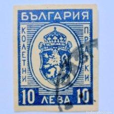 Sellos: SELLO POSTAL BULGARIA 1944, 10 ЛВ, ESCUDO DE ARMAS BULGARIA, USADO. Lote 149913966