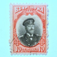 Sellos: SELLO POSTAL BULGARIA 1911, 10 CT, SAR FERDINAND EN UNIFORME DE ALMIRANTE, USADO. Lote 150044394