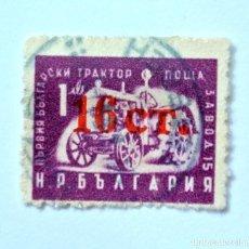 Sellos: SELLO POSTAL BULGARIA 1957, 16 CT, Nº 783 CON REIMPRESO EN ROJO , USADO. Lote 150046006