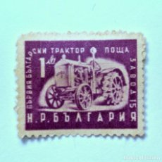 Sellos: SELLO POSTAL BULGARIA 1951, 1 CT, EL PRIMER TRACTOR DE BULGARIA, SI USAR. Lote 150046982