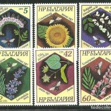 Sellos: BULGARIA 1987 IVERT 3103/08 *** FAUNA Y FLORA - FLORES Y ABEJAS - INSECTOS. Lote 150790498