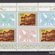 Sellos: BULGARIA AÑO 1975 SELLOS NUEVOS ** (NMH) LOTE - 12. Lote 151661974