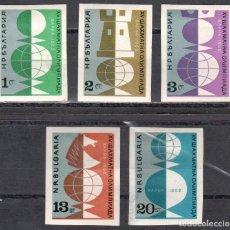 Sellos: BULGARIA - 1 SERIE IVERT 1142-46 (5 VALORES) OLIMPIADA DE AJEDREZ 1962 **SIN DENTAR**- GOMA ORIGINAL. Lote 152391958