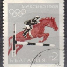 Sellos: BULGARIA - 1 SELLO IVERT 1596 (1 VALOR) JUEGOS OLIMPICOS DE MEXICO 1968-MATASELLADO CON GOMA. Lote 152451162