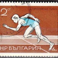 Sellos: BULGARIA - 1 SELLO IVERT 1845 (1 VALOR) 2º EUROPEO DE CAMPO Y PISTA INDOOR 1971-MATASELLADO CON GOMA. Lote 152452882