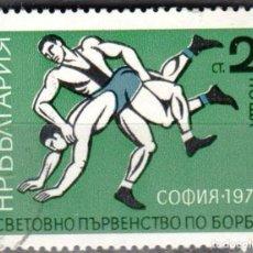 Sellos: BULGARIA - 1 SELLO IVERT 1912 (1 VALOR) MUNDIALES DE LUCHA LIBRE 1971 - MATASELLADO CON GOMA. Lote 152454018