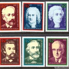 Sellos: BULGARIA: MÚSICA, COMPOSITORES, AÑO 1985 MNH.. Lote 154549657