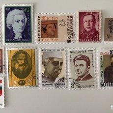 Sellos: LOTE DE 12 SELLOS CTO CON G.O. DE BULGARIA- PERSONAJES. Lote 155908954