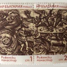Sellos: LOTE DE 2 SELLOS CTO CON G.O. DE BULGARIA- ESCENAS TÍPICAS. Lote 155935521