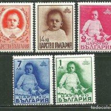 Sellos: BULGARIA 1938 IVERT 319/23 *** ANIVERSARIO DEL PRINCIPE HEREDERO - SIMEON TIRMOVSKI. Lote 156287886