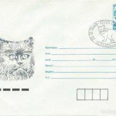 Sellos: 1989. BULGARIA. ENTERO POSTAL/STATIONERY. MATASELLOS/POSTMARK. GATOS/CATS. FAUNA. ANIMALES/PETS.. Lote 158747654