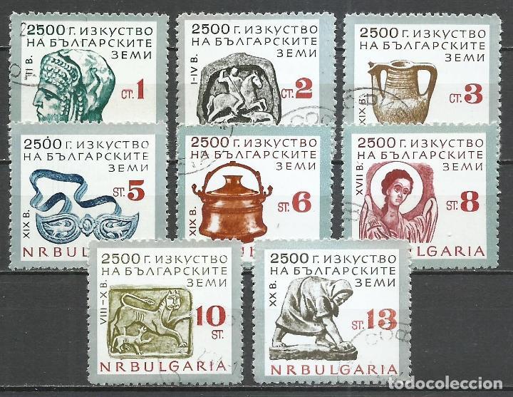BULGARIA - 1964 - MICHEL 1432/1439 - USADO (Stamps - International - Europe - Bulgaria)