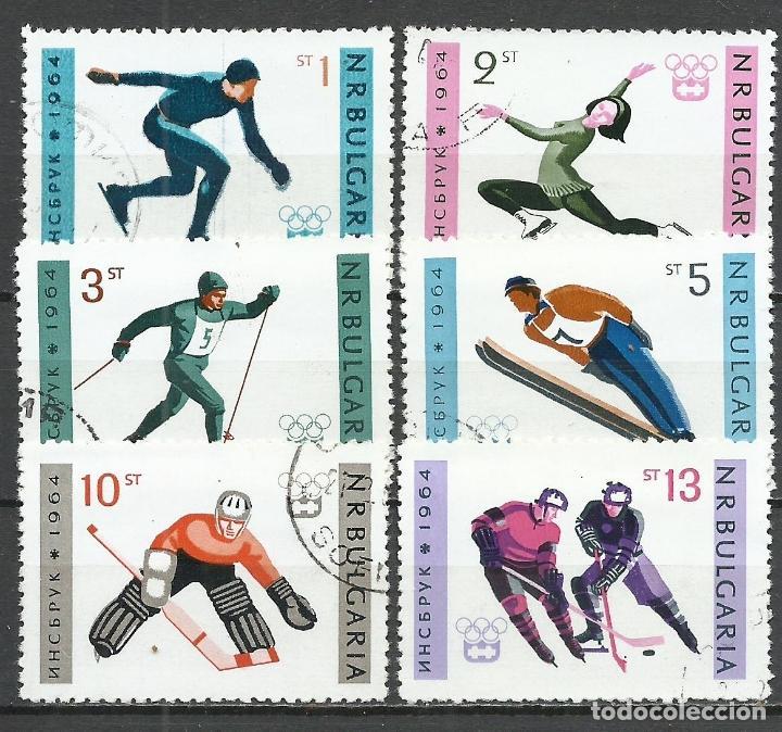 BULGARIA - 1964 - MICHEL 1426/1431 - USADO (Stamps - International - Europe - Bulgaria)