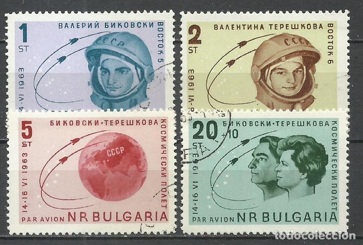 BULGARIA - 1963 - MICHEL 1394/1397 - USADO (Sellos - Extranjero - Europa - Bulgaria)