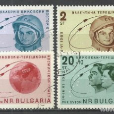 Stamps - Bulgaria - 1963 - Michel 1394/1397 - Usado - 159359910