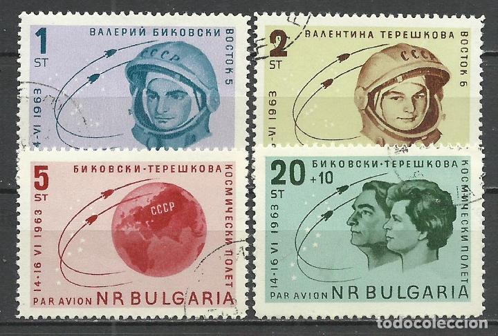 BULGARIA - 1963 - MICHEL 1394/1397 - USADO (Stamps - International - Europe - Bulgaria)