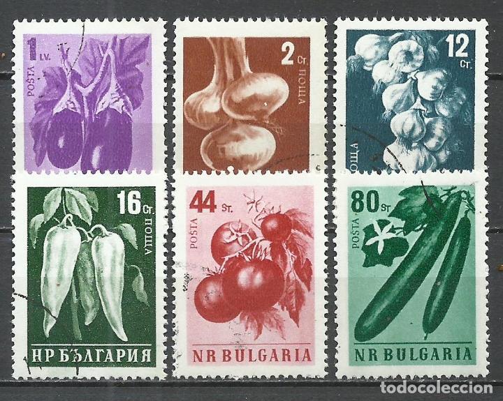 BULGARIA - 1958 - MICHEL 1079/1084 - USADO (Sellos - Extranjero - Europa - Bulgaria)