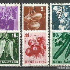 Briefmarken - Bulgaria - 1958 - Michel 1079/1084 - Usado - 159360506