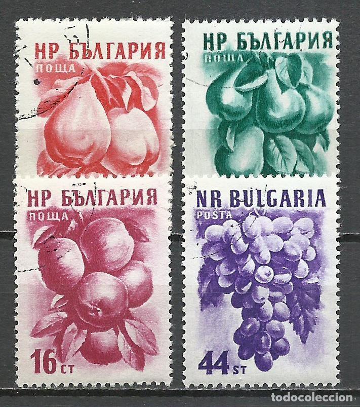 BULGARIA - 1956 - MICHEL 982/985 - USADO (Sellos - Extranjero - Europa - Bulgaria)