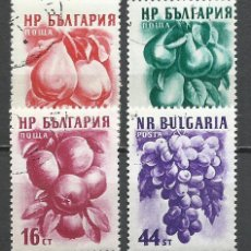 Stamps - Bulgaria - 1956 - Michel 982/985 - Usado - 159360598