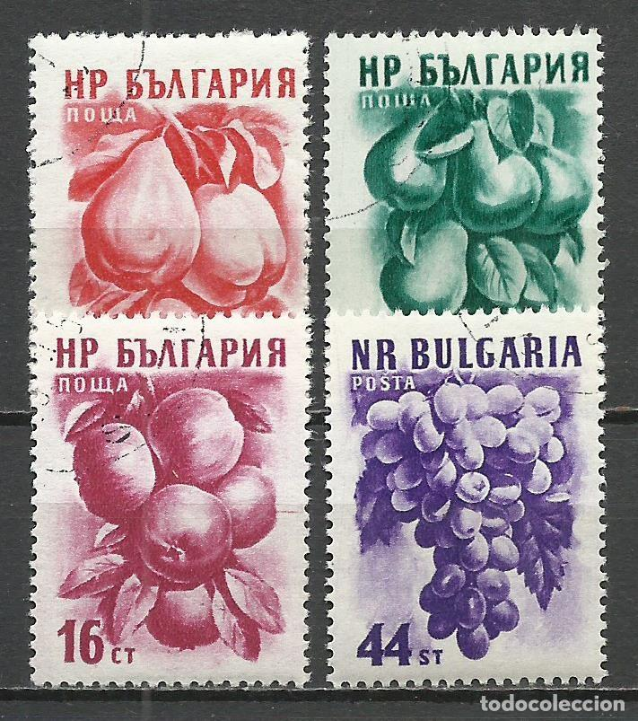 BULGARIA - 1956 - MICHEL 982/985 - USADO (Stamps - International - Europe - Bulgaria)