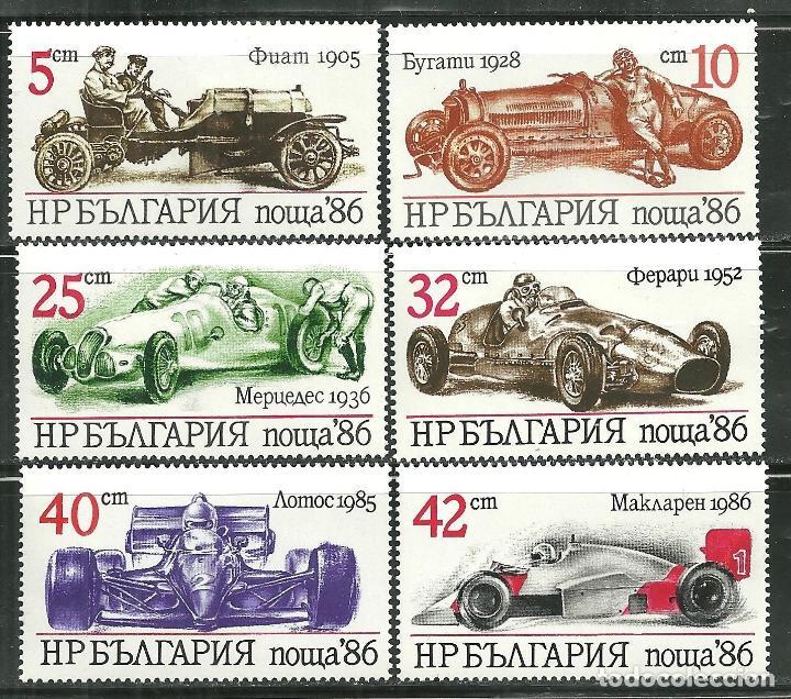 BULGARIA 1986 IVERT 3062/67 *** COCHES DEPORTIVOS - AUTOMOVILES (Sellos - Extranjero - Europa - Bulgaria)