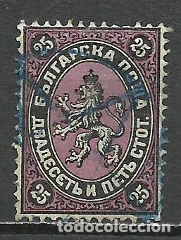 BULGARIA - 1881 - MICHEL 10 - USADO (Sellos - Extranjero - Europa - Bulgaria)